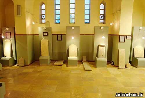 موزه سنگ نوشته ها