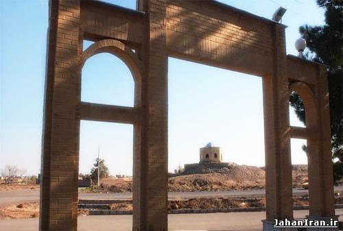 آرامگاه امیر اویس
