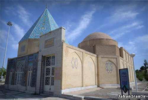 تکیه سید العراقین (اصفهان)