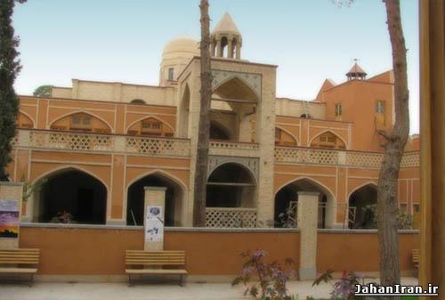 خانه سوکیاس (دانشگاه هنر اصفهان)