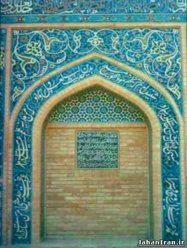 سردر مسجد قطبیه