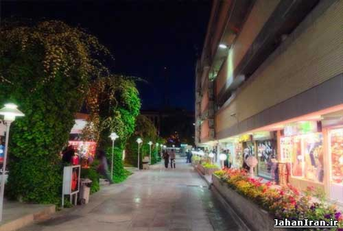 مجتمع تجاری پارک اصفهان