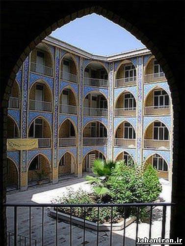 مدرسه میرزا حسین (اصفهان)