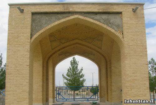 مسجد آقا صالح اژیه