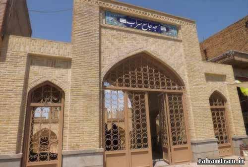 مسجد جامع سراب