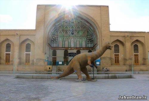 موزه تاریخ طبیعی (اصفهان)