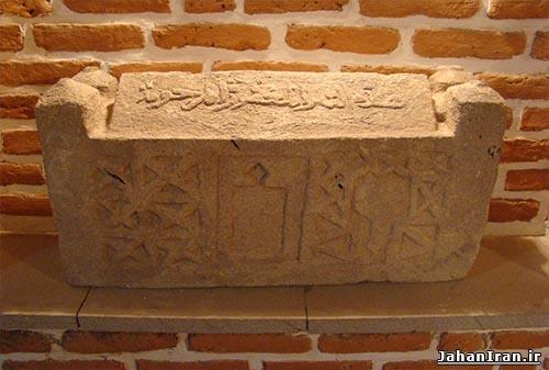 موزه سنگ نگارههای مراغه