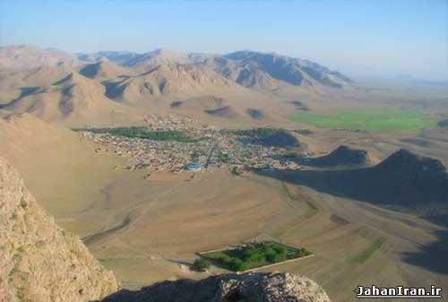 پارک ملی و پناهگاه حیات وحش قمیشلو اصفهان