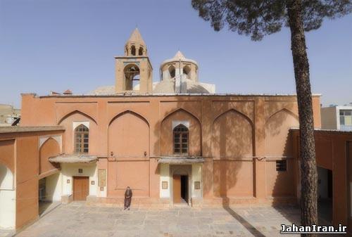 کلیسای نرسس مقدس (اصفهان)