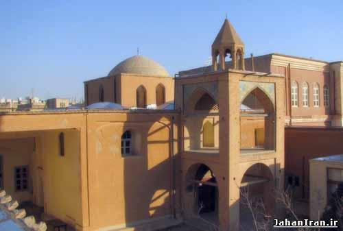 کلیسای هوانس مگردیچ مقدس (اصفهان)