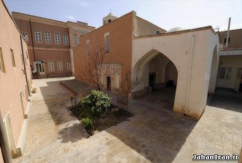 کلیسای کاتارینه (اصفهان)