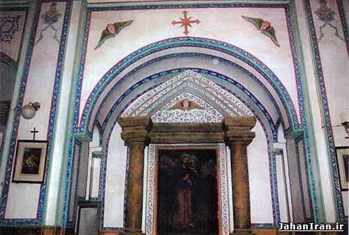 کلیسای کاتولیک ها (روزاریای مقدس)(اصفهان)